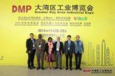 大湾区工业博览会专业卖家团, Greater Bay Area Industrial Expo Group buyers